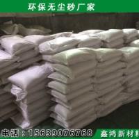 江苏无尘砂生产厂家 全自动玻璃打砂机优质磨料 江苏环保无尘砂价格低