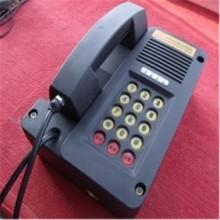 KTH106防爆电话机图片