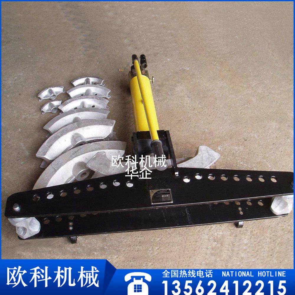 液压不锈钢弯管器销售
