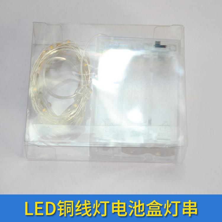 led铜线灯电池盒灯串 含电池迷你装饰 彩灯串灯 婚庆户外创意圣诞节日灯 欢迎来电订购