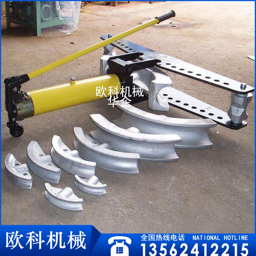 圆管弯管机液压不锈钢弯管器效果图描述:         手动液压弯管图片
