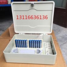 厂家直销96芯SMC光纤分纤箱光缆熔配箱直熔光纤盒一级分光箱分纤箱光分箱批发