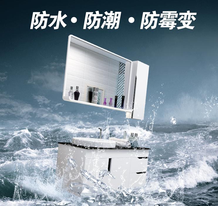 PVC浴室柜组合落地式洗漱台洗手脸面盆池卫生间现代简约镜柜富利雅卫浴8004