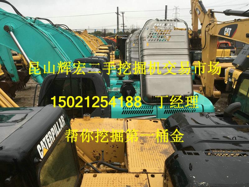 专业出售二手挖掘机 二手挖掘机市场 原装二手挖掘机价格合理 欢迎选购