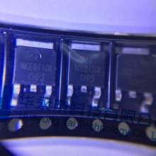 NCE品牌代理NCE0110K/TO-252N沟道增强型NCE场效晶体管功率MOS管批发