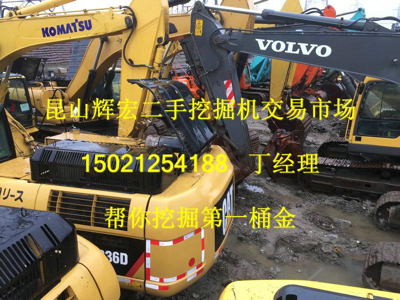 小松200挖掘机二手挖掘机市场