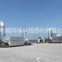环保设备 环保设备厂家 环保设备价格 环保设备供应 环保设备哪家好