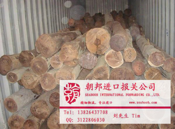 木材进口报关 供应木材进口报关代理公司
