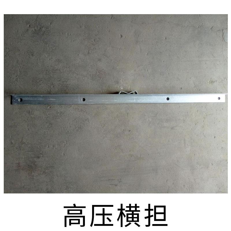 高压横担 电力铁件槽钢 角钢高压耐张横担 墙担 欢迎来电订购