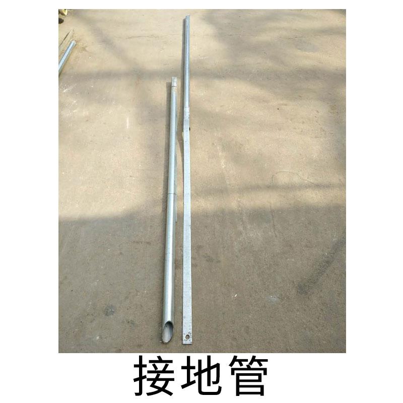 接地管 不锈钢接地 接地钢管防水 抑制干扰 欢迎来电订购