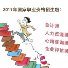 从业必备-健康管理师职业资格zheng考试准保通关培训批发