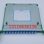 12芯一体化熔纤盘图片