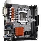 H110M-ITX 迷你电脑主板
