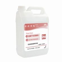 含酶下水清新剂佰特丽威D18