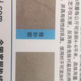 无痕修补剂  无痕修补剂 混凝土表面无痕修补剂厂家直销