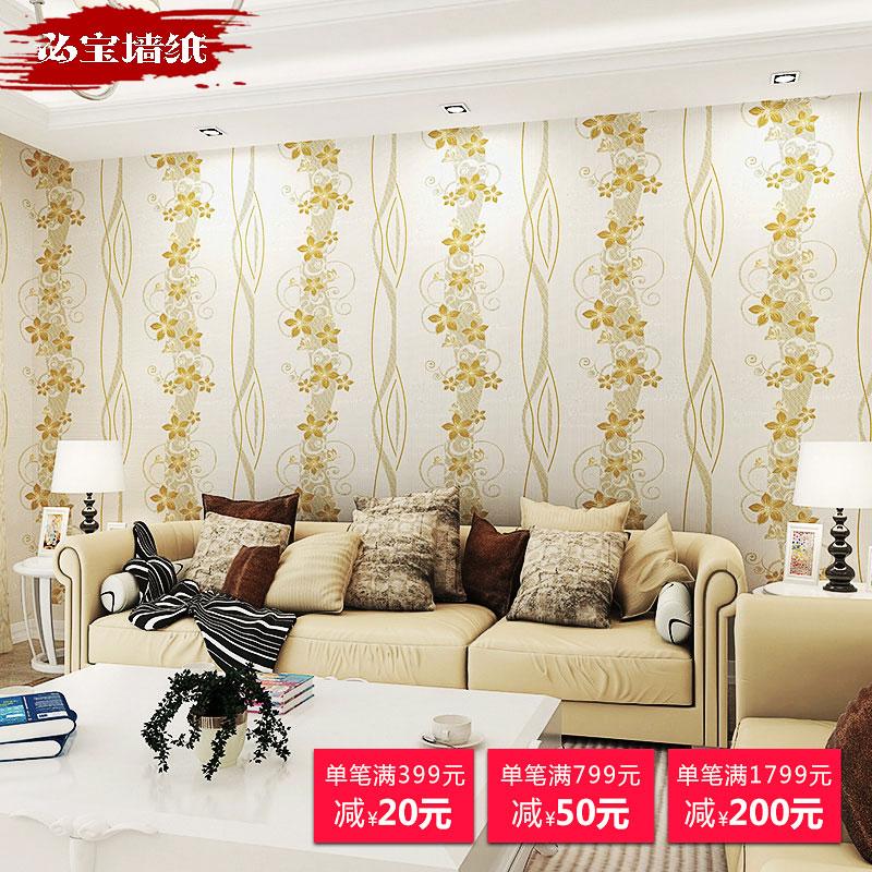 3d立体田园温馨无纺布墙纸客厅卧室清新紫绿色花藤壁纸暖色调墙纸