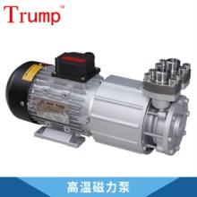 厂家直销 广东 高温磁力泵 CQB保温磁力泵 高温耐腐蚀磁力泵 不锈钢磁力泵图片