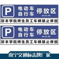 厂家直销 道路施工牌交通路牌 警示标志牌 南宁交通标志牌厂家批发