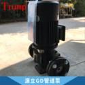 源立GD管道泵图片