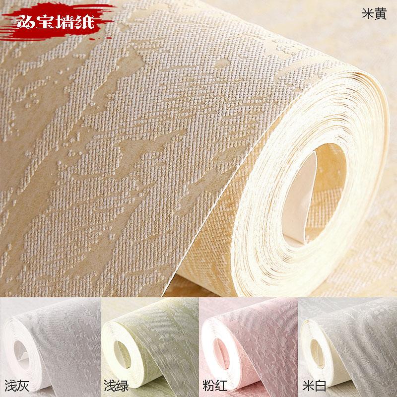 3D立体硅藻泥压花墙纸简约纯素色客厅壁纸温馨米黄卧室无纺布墙纸 硅藻泥墙纸