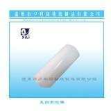 厂家生产浙江光白离型膜 电子贴合模切离型膜 压合专用离型膜加工
