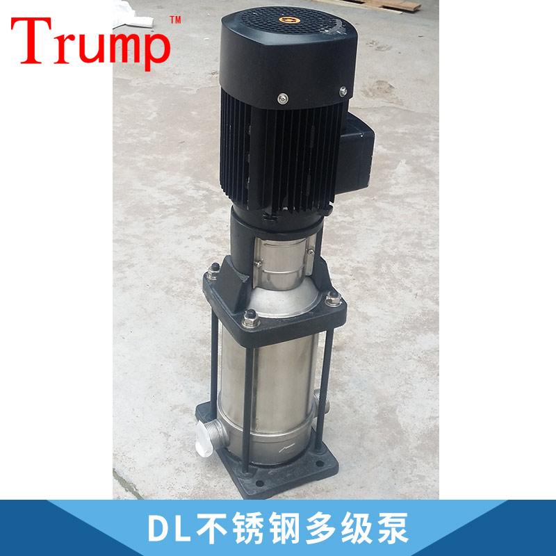 广东 dl不锈钢多级泵 qdlf多级离心水泵 不锈钢多级离心泵 cdlf立式图片
