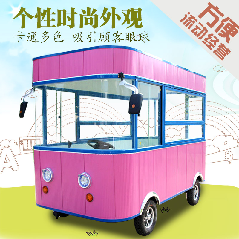 迷你街景小吃车移动 迷你街景小吃车移动电动
