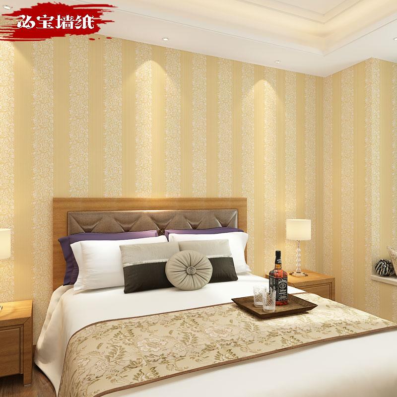 3d立体竖纹压花无纺布墙纸简约现代温馨卧室客厅壁纸粉色墙纸环保