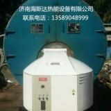 出售六吨泰山集团燃气热水锅炉