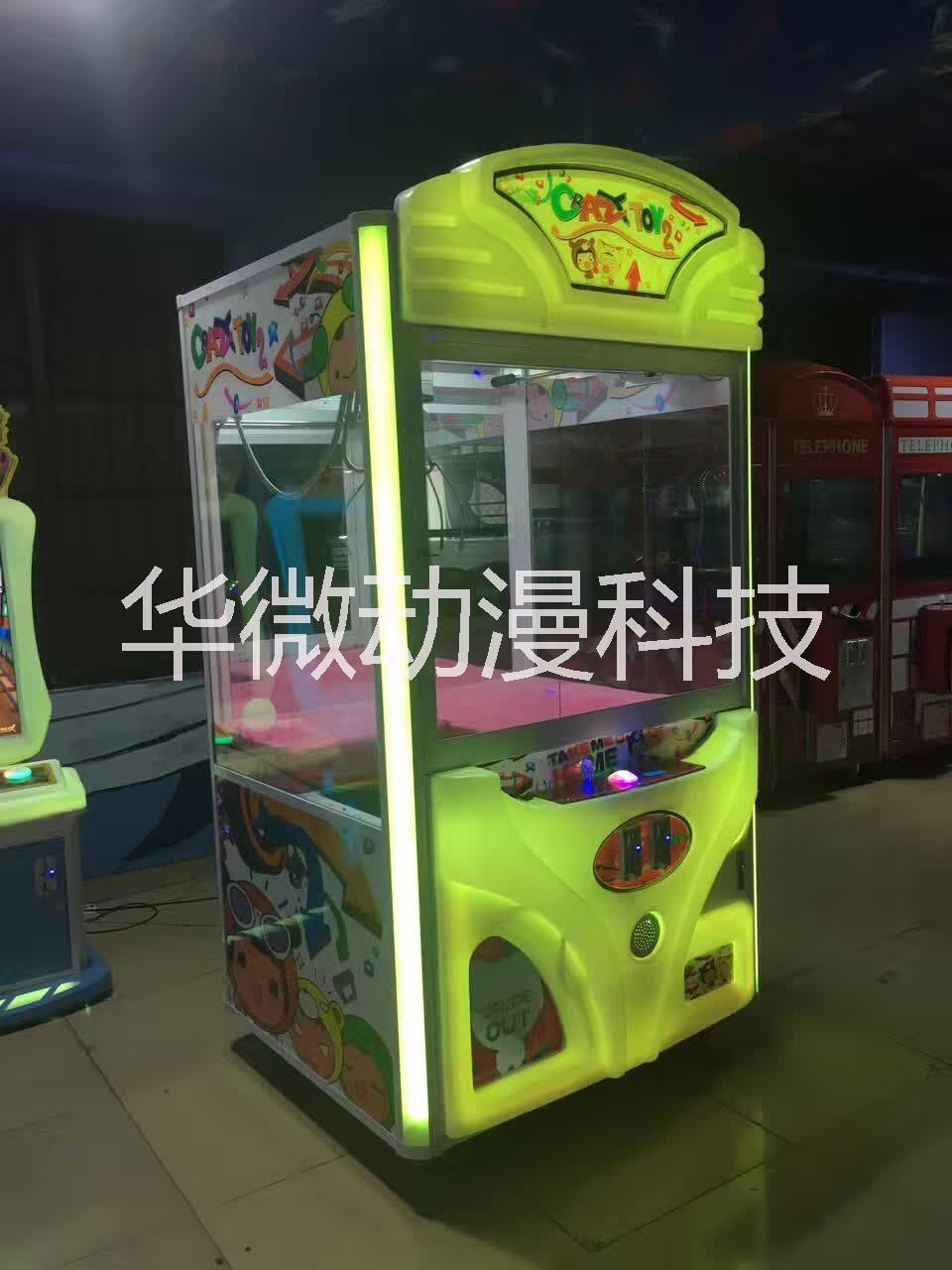 超大娃娃机巨无霸娃娃机吸塑豪华版抓娃娃机厂家直销
