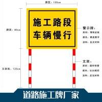 定制交通路牌 广告牌安全标志 道路施工牌厂家 欢迎致电咨询定制