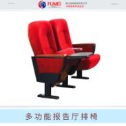 多功能报告厅排椅图片