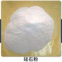 供应硅石粉 高质量填充料 优质硅石粉 石英粉 欢迎致电厂家订购