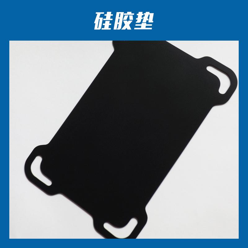 供应硅胶垫 食品级环保硅胶 固态硅胶加工定制 厂家批发欢迎订购