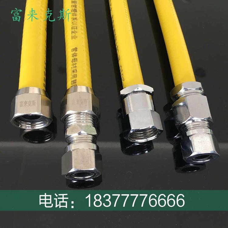 不锈钢燃气管图片/不锈钢燃气管样板图 (4)