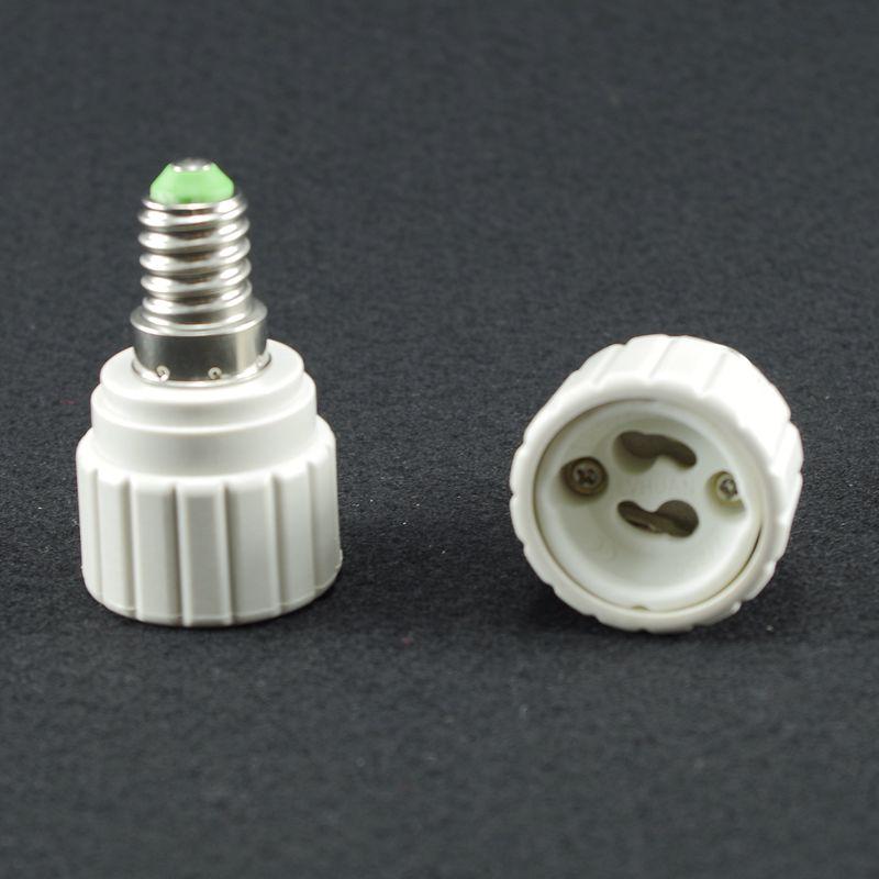 GGB供应 E14-GU10转换灯座 转换灯头