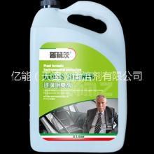 玻璃清洁明亮剂工厂供应批发