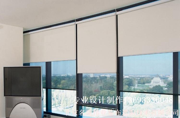 供应北京电动窗帘 遮光卷帘办公卷帘工程卷帘订做安装