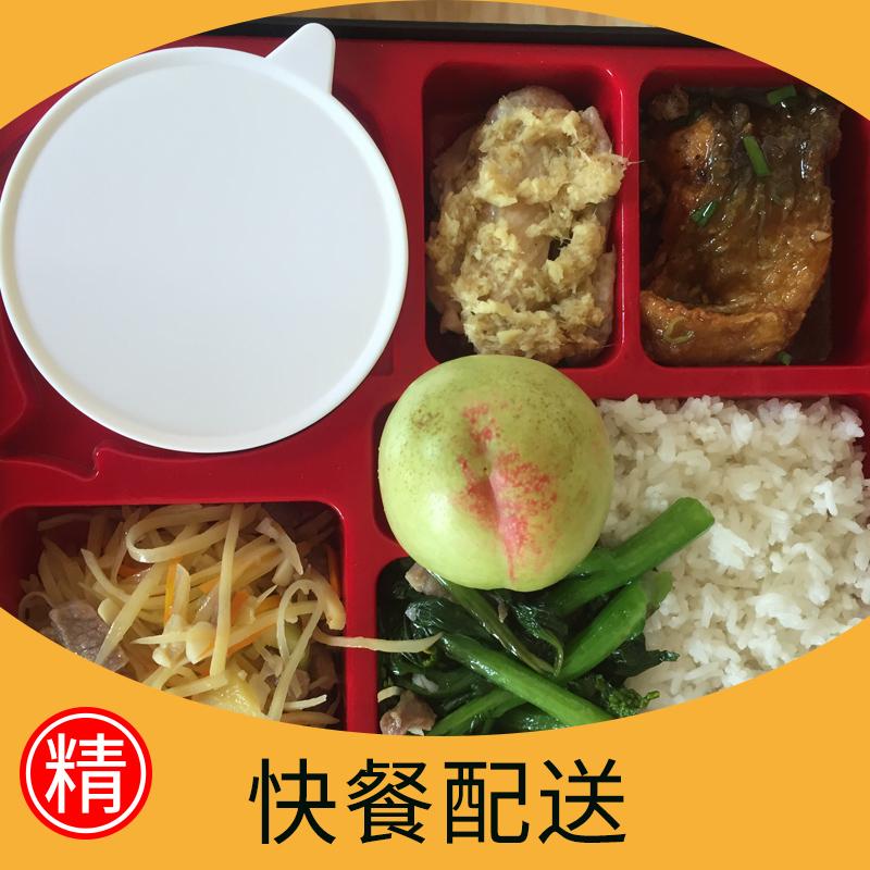 高时效快餐配送 员工学生工人点餐送餐 健康餐饮配送 外卖派送服务