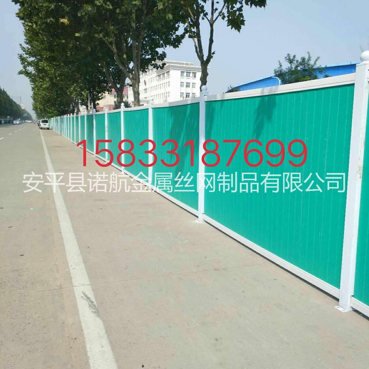 安平诺航丝网供应绿色PVC围挡