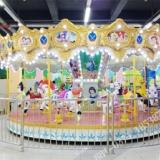 公园游乐场受儿童喜爱的经典类游乐项目 豪华转马 旋转木马