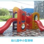 儿童游乐设备图片
