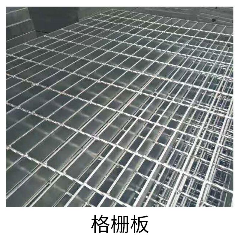 格栅板图片/格栅板样板图 (4)