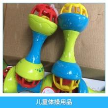 儿童体操用品早操配套道具幼儿园早操运动设备多种款式配套批发欢迎致电咨询批发