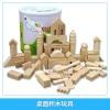桌面积木玩具图片