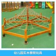 幼儿园实木攀爬玩具图片