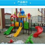 重庆玩具厂图片