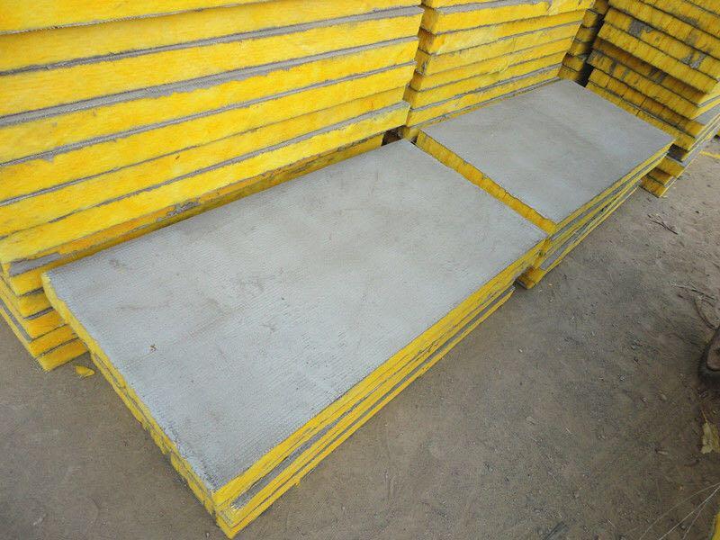 河北玻璃棉复合板、河北玻璃棉复合板价格、河北玻璃棉复合板厂家、河北玻璃棉复合板哪家好