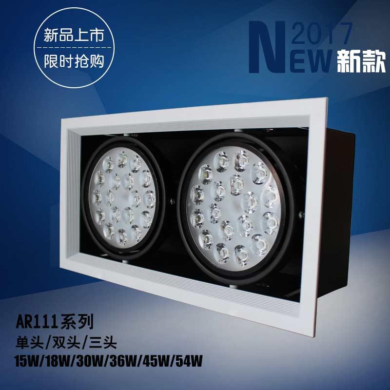 AR111大功率LED斗胆射灯