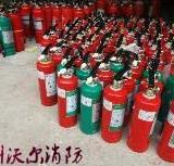 贵州科沃尔消防设备有限公司供应贵阳地区贵阳各类灭火器充装年检